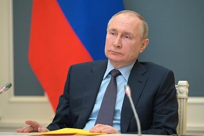 Путин призвал эффективно использовать каждый рубль