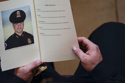 Названа причина смерти полицейского после штурма Капитолия