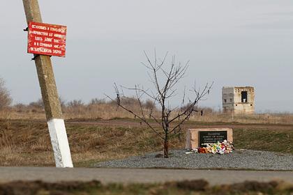 Суд отложил приговор по MH17 еще на год