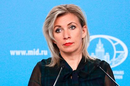 Россия назвала ситуацию с расследованием взрывов в Чехии маразматическим парадом