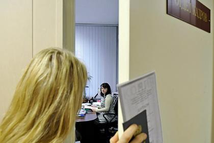 В России подготовят новый повод для штрафов