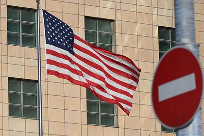 США оценили запрет на местных работников в российском посольстве