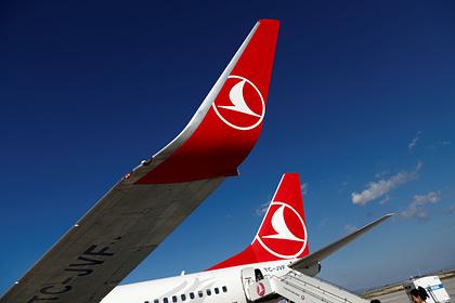 Глава МИД Турции собрался посетить Москву для обсуждения возобновления полетов