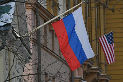 США обвинили Россию в ухудшении двусторонних отношений
