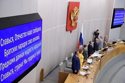 Роскомнадзор потребовал снять ограничения на посты с гимном России