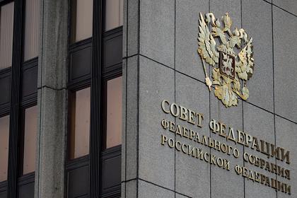 В Совфеде дали совет Зеленскому после его обращения к Путину