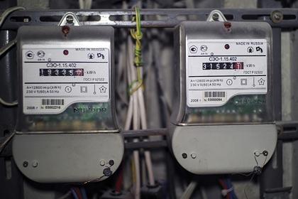 В России предложили ввести лимит на потребление электричества