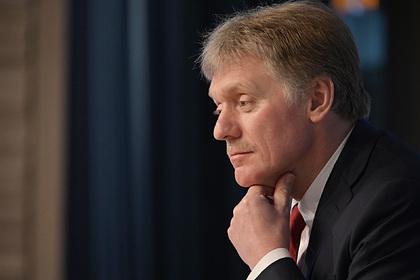 В Кремле рассказали о деньгах на предложения Путина