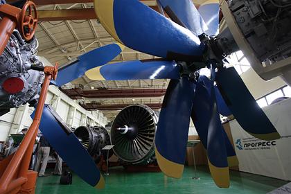 Скандальный украинский завод признали должником России