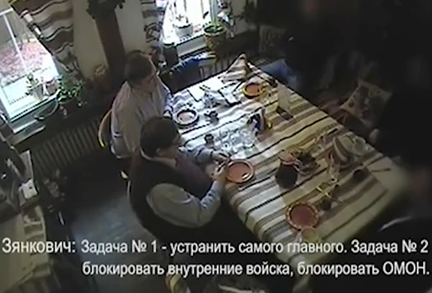 Переговоры задержанных за подготовку военного переворота в Белоруссии, апрель 2021 года
