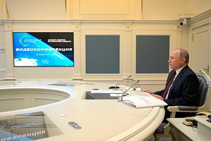 Выступление Путина прервало речь Макрона на онлайн-саммите по климату