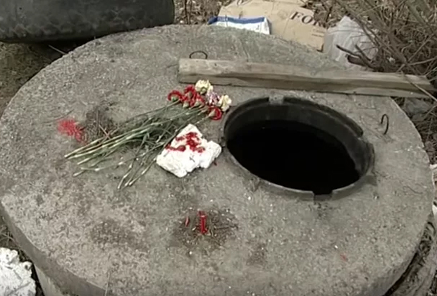 Коллектор, где были найдены останки погибших школьников