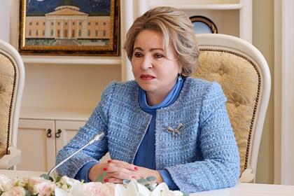 Матвиенко предложила сократить количество выходных из-за майских праздников