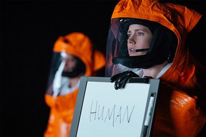 Мы вам не братья Чем обернется для человечества контакт с инопланетным разумом? Отвечают ученые