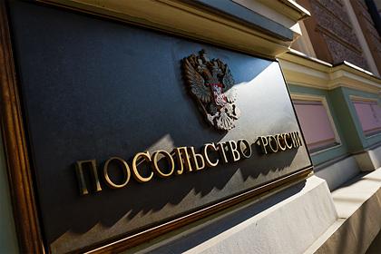 Высылку российского дипломата из Латвии сочли компромиссом