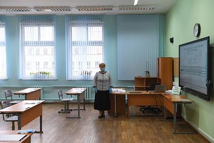 В России школы изменят график после продления майских выходных