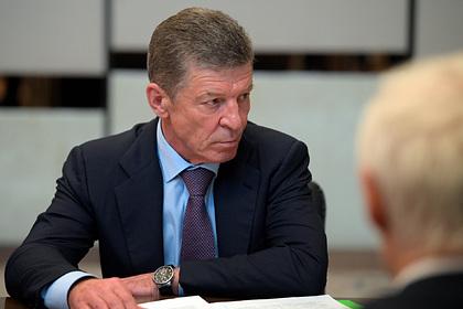 Россия предложила Германии и Франции обсудить положение в Донбассе