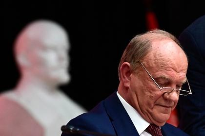 Зюганова переизбрали главой КПРФ