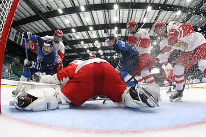 Юниорская сборная России проиграла Финляндии во втором матче на ЧМ по хоккею