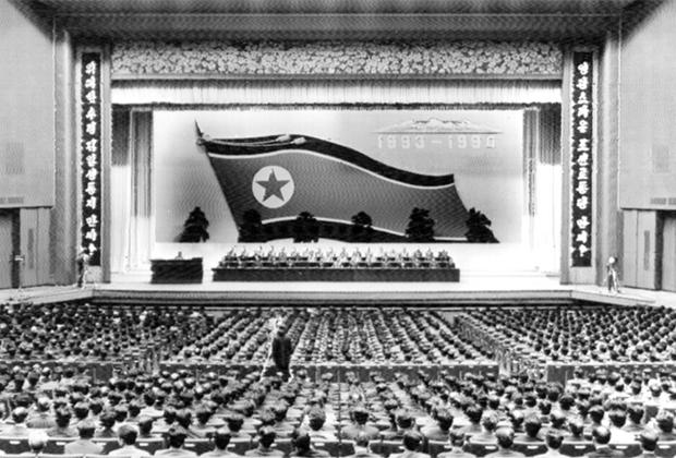 Церемония, посвященная первой годовщине назначения Ким Чен Ира председателем Госкомитета обороны, 1994 год