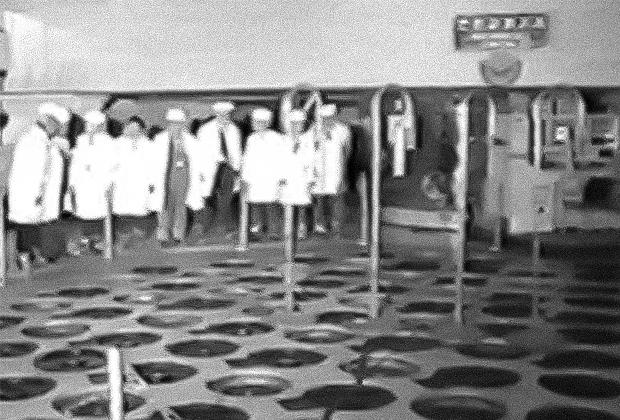 Реактор в Йонбёне
