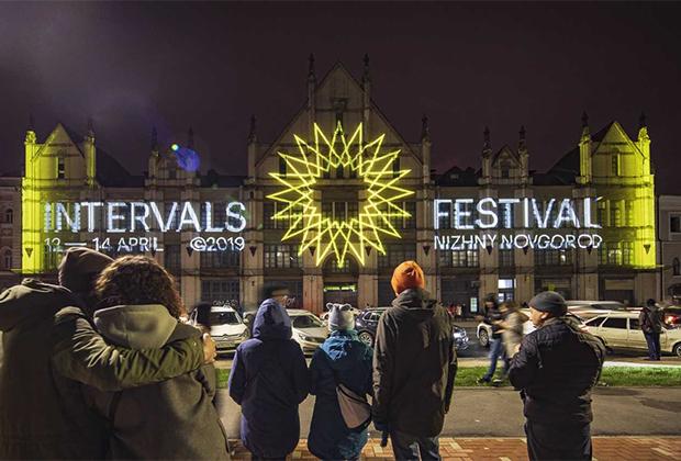 Фестиваль INTERVALS в 2019 году