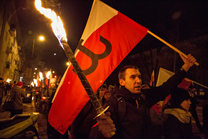 Польский национальный день памяти проклятых солдат. Варшава, 2017 г.