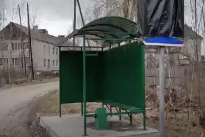 В российском городе установили остановку без дороги из-за нехватки денег