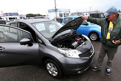 Россиянам назвали сроки изменения правил торговли подержанными автомобилями