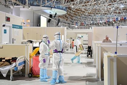 В России выявили 8489 новых случаев коронавируса