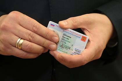 Назван срок начала выдачи электронных паспортов в России