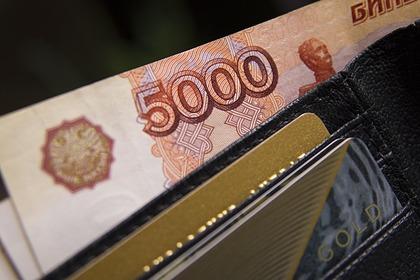 Россиян предупредили о наказании за досрочное погашение кредита