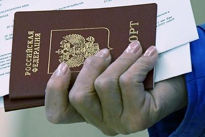 В МВД раскрыли причины лишения российского гражданства