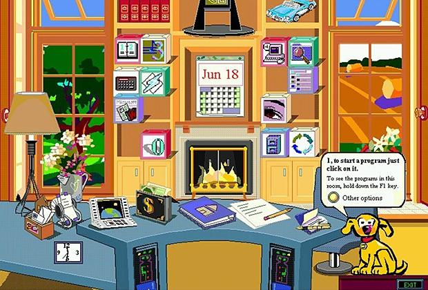 Microsoft Bob, один из проектов Мелинды Гейтс