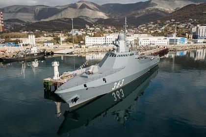 Российский корвет проследил за патрульным кораблем США в Черном море