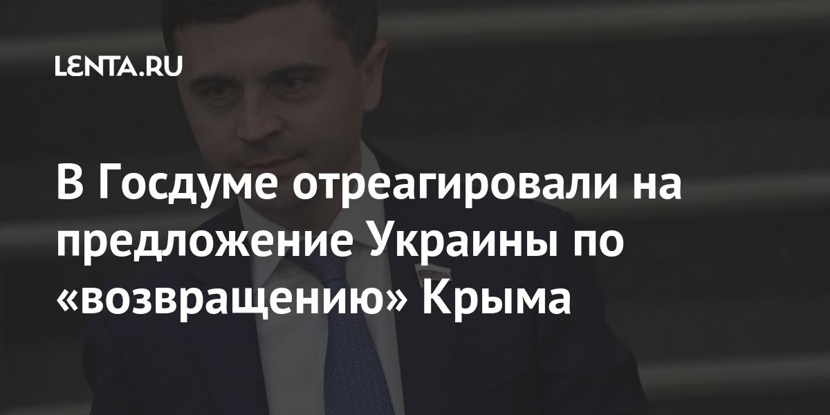share 38300d85b424bf7d79c6dd3e1488c117 - В Госдуме отреагировали на предложение Украины по «возвращению» Крыма