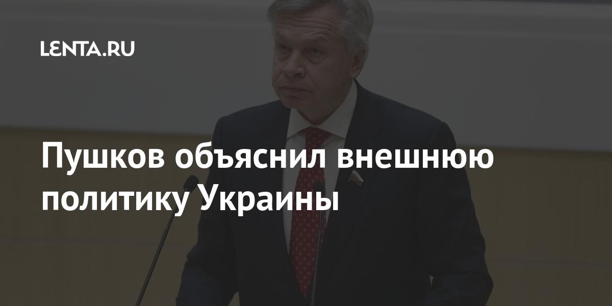 share 764beefbe368bac7d6b1b5b3edfdba72 - Пушков объяснил внешнюю политику Украины