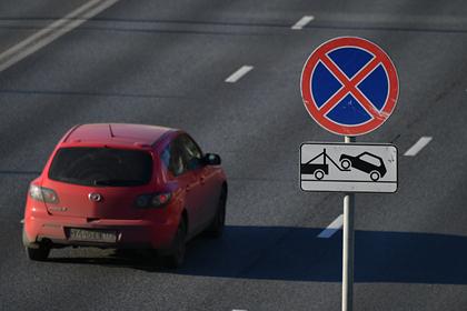 Эксперт назвал запрещенные за рулем действия