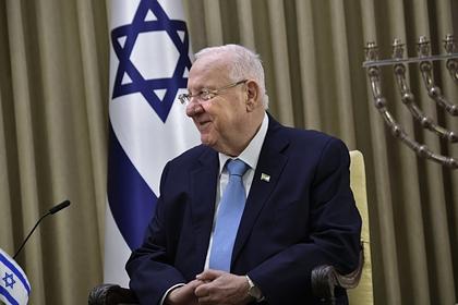 Президент Израиля поручил сформировать новое правительство Яиру Лапиду