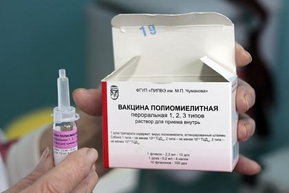 Российскую вакцину от полиомиелита назвали способной победить коронавирус