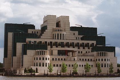 Главное здание MI6