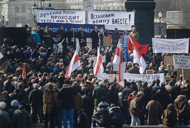 Митинг протеста против войны в Чечне, 1996 год