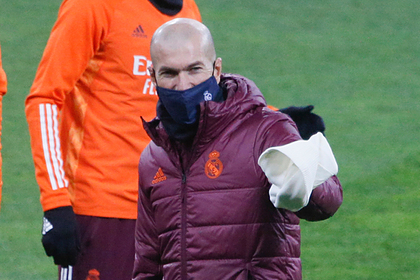 Зидан устал от «Реала»