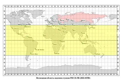 Рогозин назвал возможную дату падения на Землю неконтролируемой китайской ракеты
