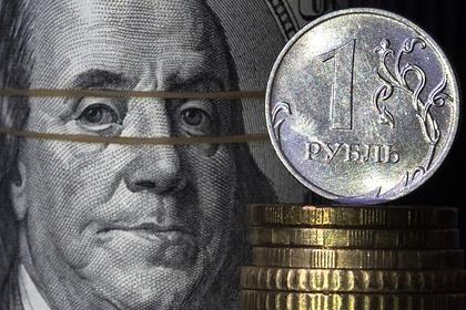 Экономист оценил риск обвала рубля