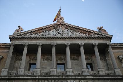 Из Национальной библиотеки Испании пропали пять книг Галилея