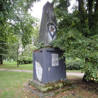 Памятник советским воинам во Вроцлаве