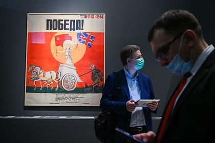 Россиянам расскажут в соцсетях о роли искусства в победе над фашизмом