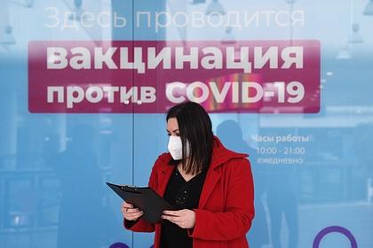 https://icdn.lenta.ru/images/2021/05/07/11/20210507110858284/pic_3d14cec1cec42fab51f940881967a73d.jpg