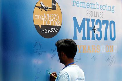 Пилота уличили в тщательном планировании гибели малайзийского «Боинга» MH370